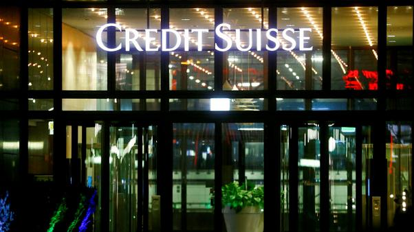 Credit Suisse will receive Saudi banking licence, finance minister says