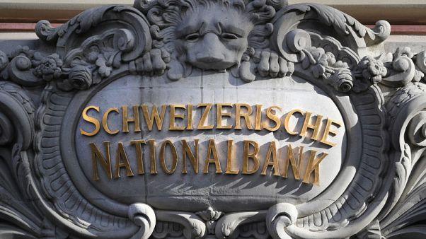 Swiss National Bank makes $30.1 billion first-quarter profit