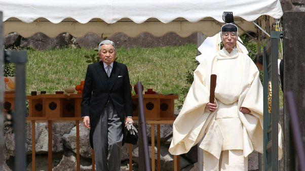 Factbox - Key dates in life of Japanese Emperor Akihito