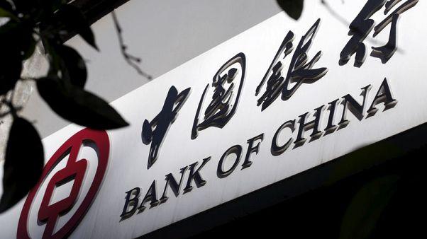Bank of China first quarter profit up 4 percent, net interest margin drops