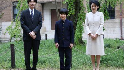 Japon: un homme arrêté pour des couteaux trouvés dans l'école du prince Hisahito