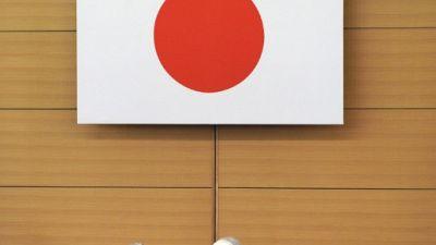 L'empereur du Japon Akihito et son épouse Michiko à Tokyo, le 26 avril 2019