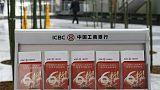 نمو متواضع في أرباح بنوك الصين الخمسة الكبيرة