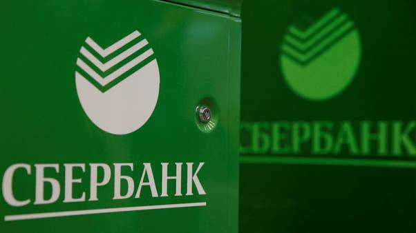 Sberbank to spend 1 percent of first-quarter profit on Rambler stake