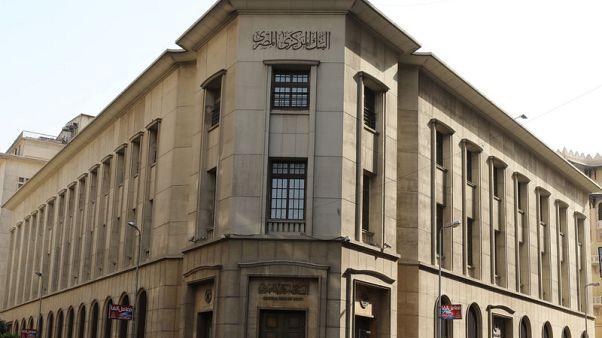 البنك المركزي: مصر تطرح أذون خزانة دولارية بقيمة مليار دولار لأجل عام
