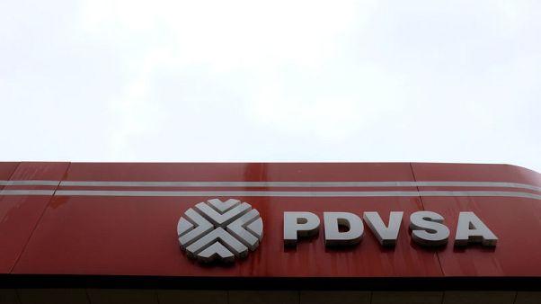 صادرات شركة النفط الوطنية الفنزويلية تزيد 8% في ابريل
