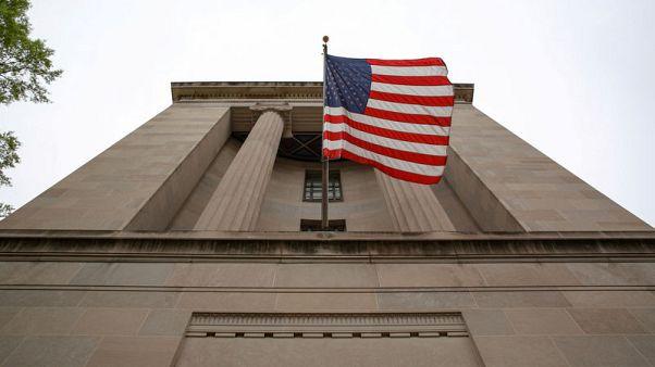 Mueller report justifies obstruction charges vs Trump - ex-U.S. Justice Department officials