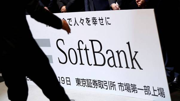 Japan's SoftBank set for small profit rise, Vision Fund IPO plans eyed