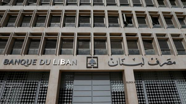 سندات لبنان الدولارية تهبط وسط توترات بشأن موازنة تقشفية