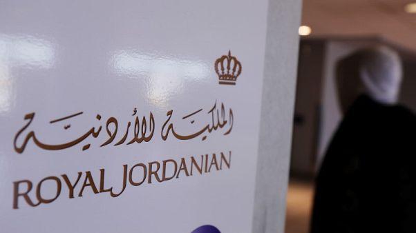 الحكومة الأردنية ترفع حصتها في الخطوط الملكية إلى 82%