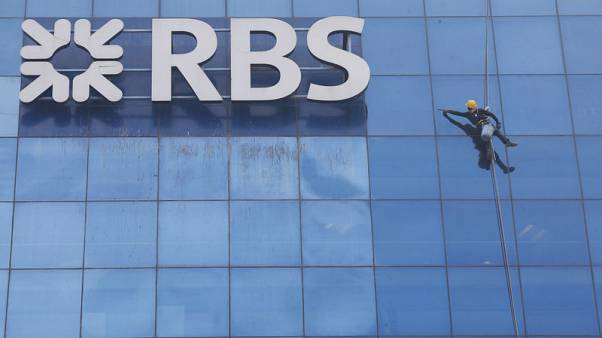 Former RBS employee wins equal pay case - UK's Unite