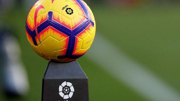 La Liga posts record financial figures