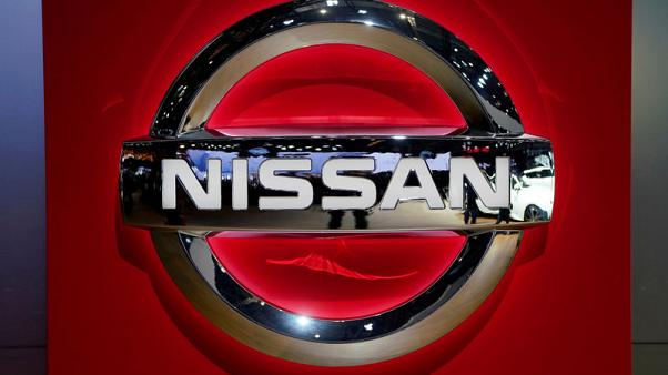 Nissan Spain to cut 600 jobs from Barcelona plant