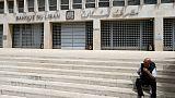 وزير: محادثات الحكومة اللبنانية بشأن الميزانية ستستمر بعد يوم الجمعة