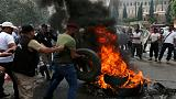 عسكريون متقاعدون يعتصمون أمام مصرف لبنان المركزي رفضا لخفض المعاشات