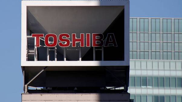 Toshiba reiterates annual profit outlook; LNG risk remains