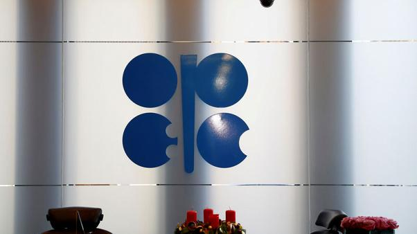 Oil supply crunch to test OPEC's spare capacity