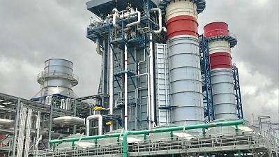 GE's Total Plant Solutions Help Azito's Power Plant Boost Efficiency, Output and Reliability in Ivory Coast
