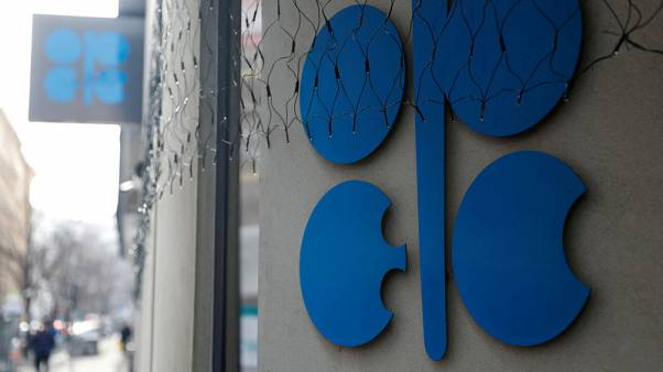 OPEC sees more 2019 demand for its oil as it keeps cutting output
