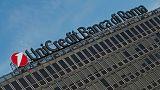 حصري-مصادر: أوني كريديت يتجه للتقدم بعرض لشراء كومرتس بنك الألماني