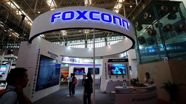 Taiwan's Foxconn shares drop more than 2% after quarterly profit miss