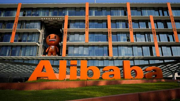 Alibaba revenue beats estimates on cloud boost; shares rise
