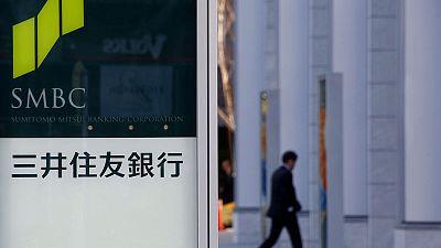 Profits fall at Japan's top three banks as economy slows