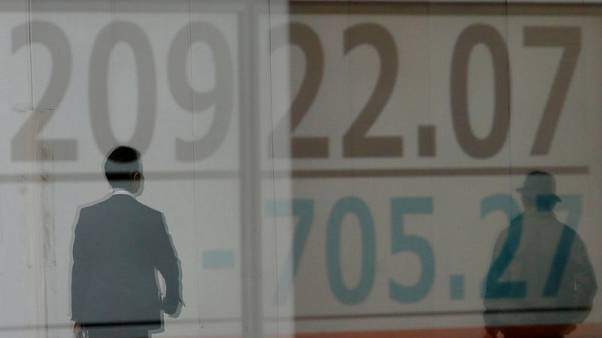 المؤشر نيكي ينخفض 0.17% في بداية التعاملات بطوكيو