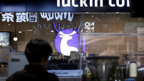 Starbucks' China challenger Luckin set to raises $561 million in U.S. IPO - sources