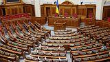 Ukraine parliament coalition breaks up - speaker
