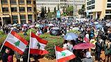 اتحاد عمالي في لبنان يحذر من إضرابات واسعة في مواجهة تخفيضات الميزانية