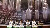 Four more Chinese cities warned over pace of home price growth