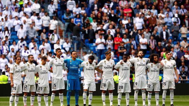 ريال مدريد ينهي الموسم بالهزيمة 12 في الدوري الإسباني