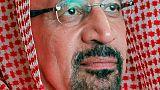 وزير الطاقة السعودي يوصي بخفض مخزونات النفط