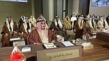La conférence sur le plan de paix américain vise à aider les Palestiniens, assure Bahreïn