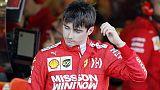 """F1: Leclerc """"team sereno,serve lavorare"""""""