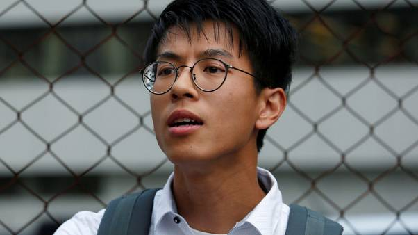 Hong Kong activists secure refugee status in Germany, one says