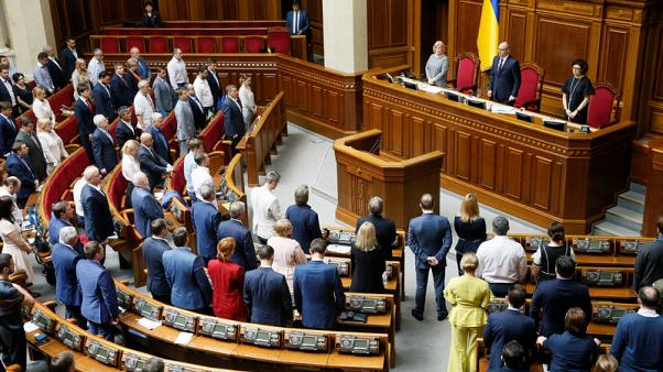 Parliament frustrates new Ukraine president's election reform