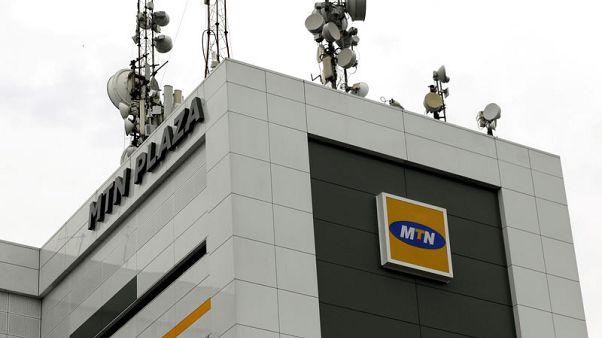 Nigerian financial crimes agency investigating MTN Nigeria listing - MTN statement