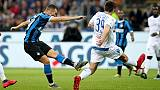 Inter: Curva Nord, 'onora la maglia'