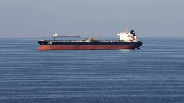 Washington warns Hong Kong to watch for vessel carrying Iranian oil