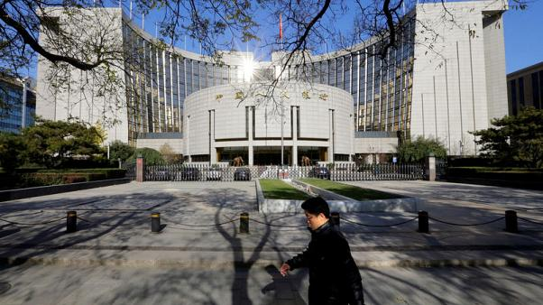After Baoshang rescue, China central bank pours cash into banking system