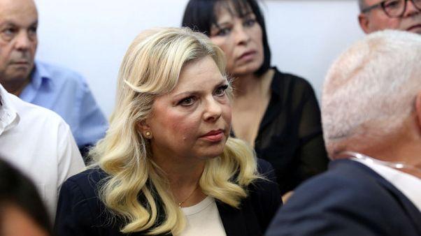 Netanyahu's wife reaches plea bargain in meals fraud case - Israel Radio