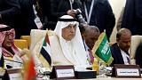 Saudi foreign minister: Attacks on Gulf oil facilities must be addressed with 'firmness'
