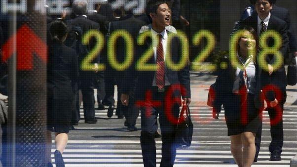 نيكي يهبط 0.58% في بداية التعامل بطوكيو