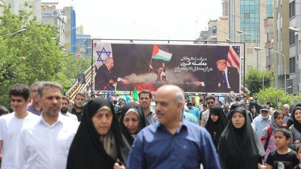 """مسيرات في إيران والعراق لدعم الفلسطينيين ورفض """"صفقة القرن"""""""