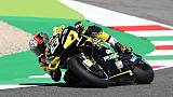 Gp Italia: a Bagnaia 2/e libere MotoGP