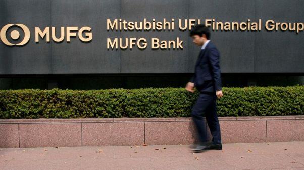 Japan's MUFG offers redundancy to 500 senior bankers in London - source