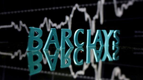 باركليز يتوقع أن يخفض المركزي الأمريكي أسعار الفائدة 50 نقطة أساس في سبتمبر