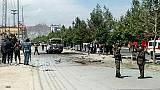 Kaboul: attentat contre un bus d'employés gouvernementaux, au moins quatre morts
